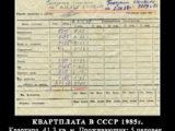 Как на самом деле жилось во времена СССР и сколько реально люди зарабатывали
