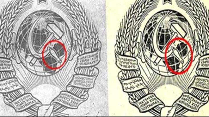 Герб СССР долгие годы содержал грубую ошибку в изображении.