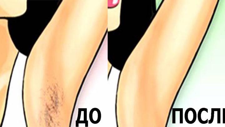 Как сделать так, чтобы ваши подмышки были гладкими даже без бритья