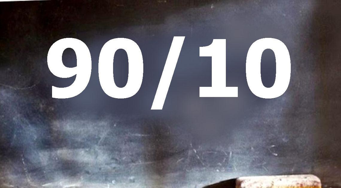 Правило «90/10», которое способно изменить вашу жизнь